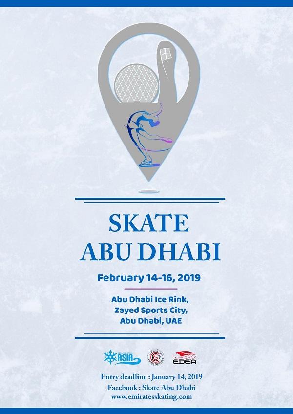 Skate Abu Dhabi 2019 Poster