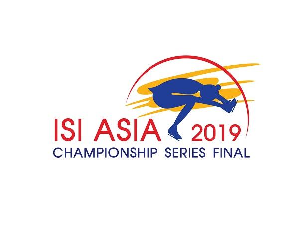 Championship Series Final 2019 Logo