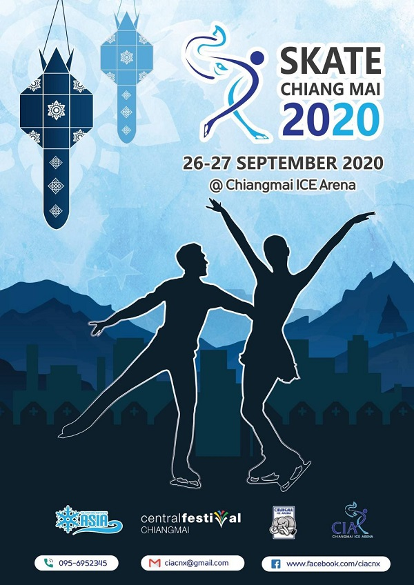 Skate Chiangmai 2020 Poster