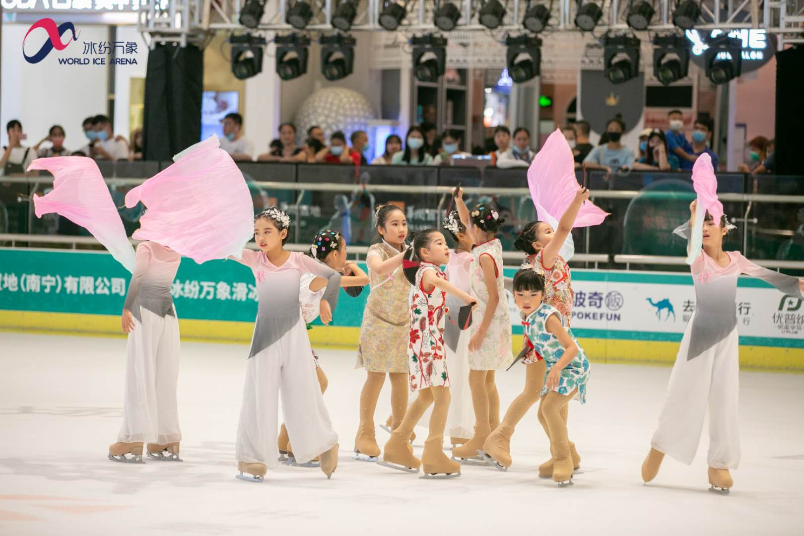 Guangxi ISIAsia Figure Skating Open 2020