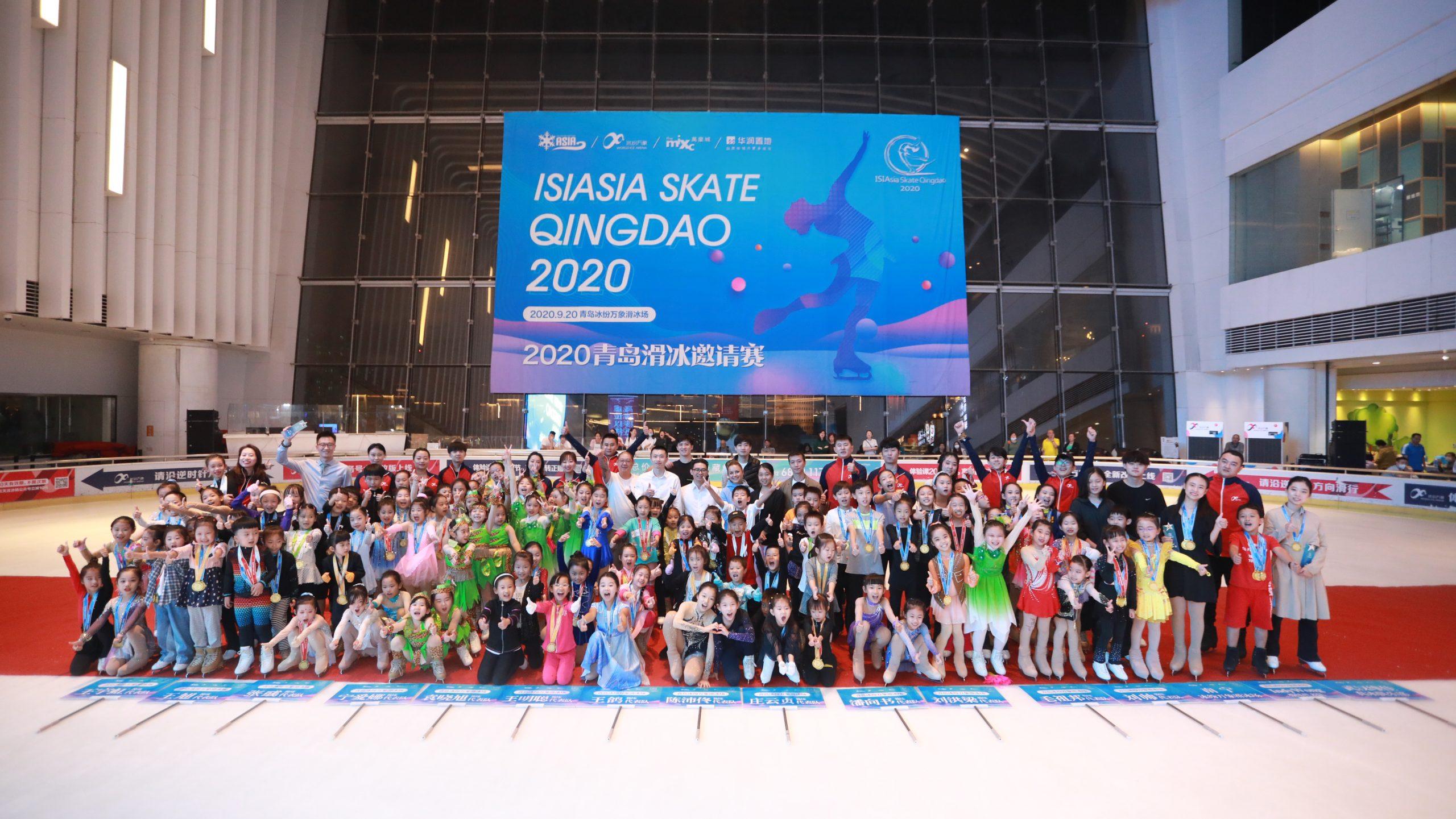 ISIAsia Skate Qingdao 2020