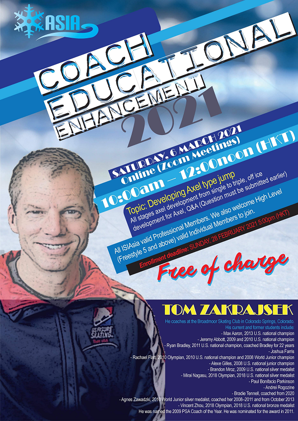 ISIAsia Workshop - Coach Educational Enhancement Poster